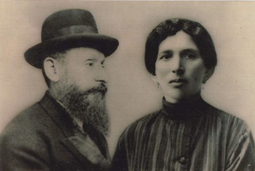 Mrs. Chana Leah Dubrow was a key partner in many of her husband's accomplishments.