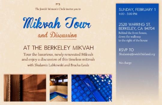 Mikvah Tour.jpg