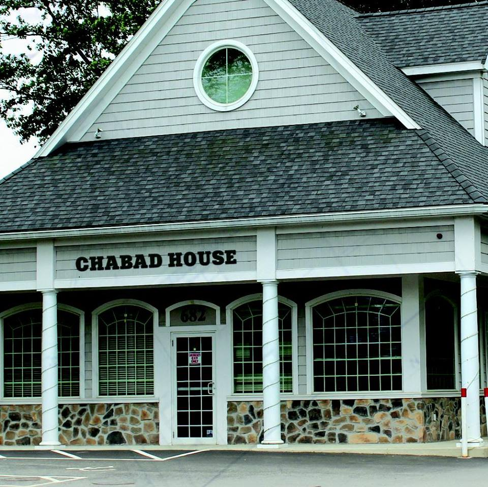 New Chabad House Pic.jpg