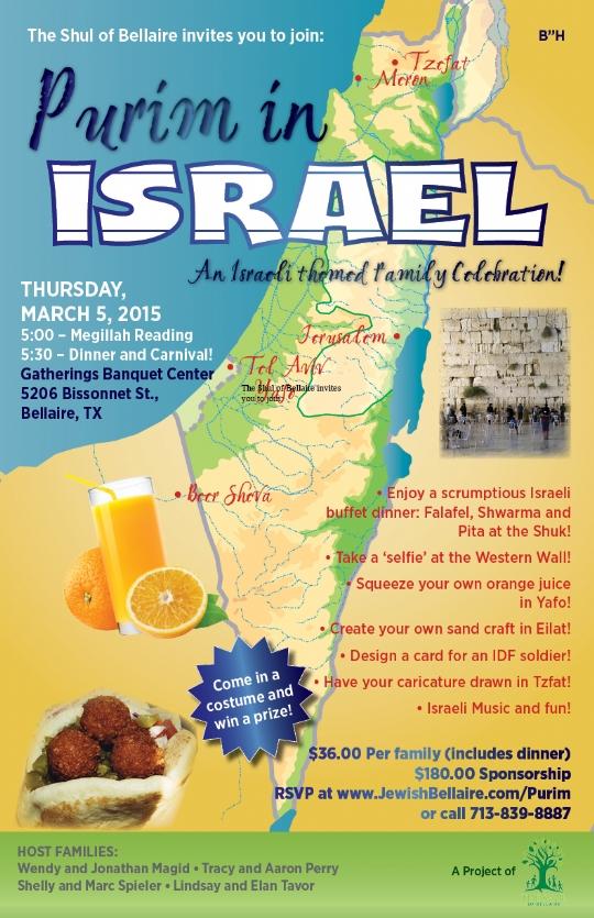 Purim in Israel invite.jpg