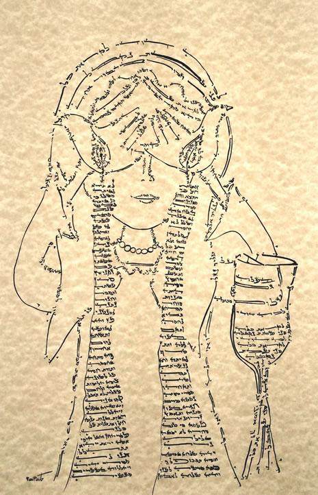 Print on Parchment Paper