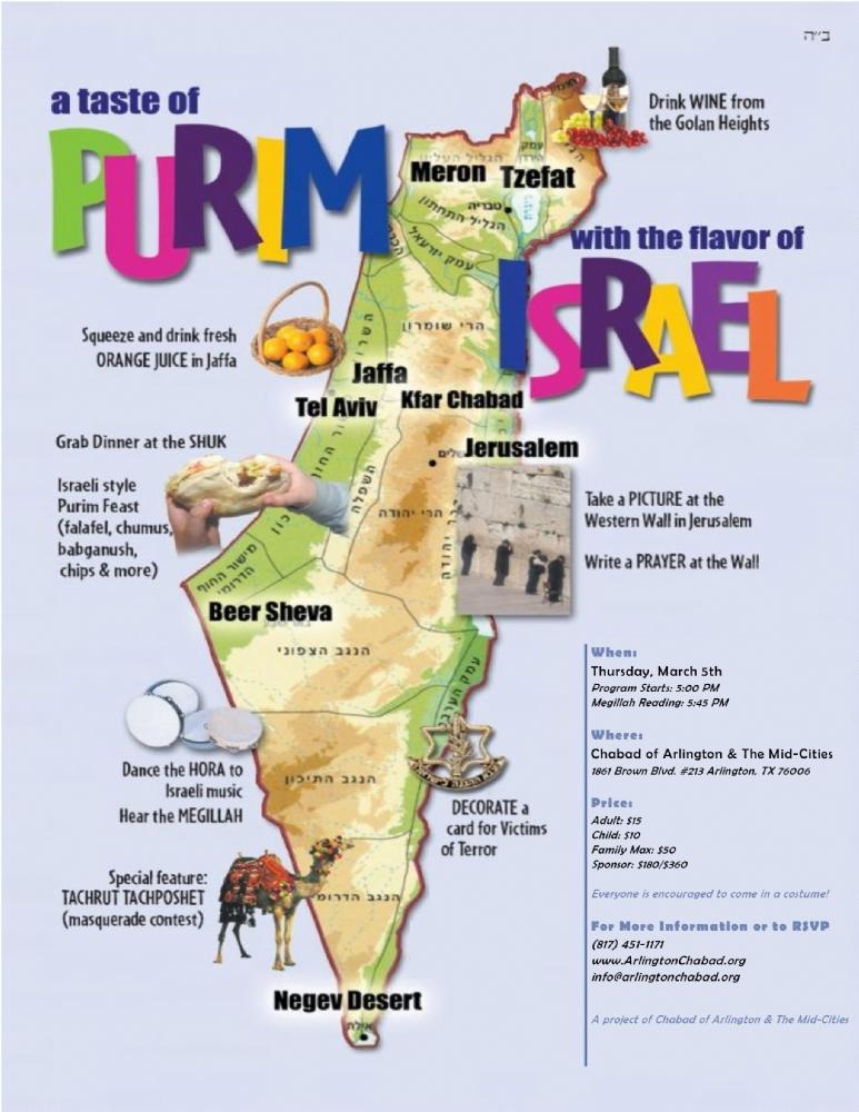 PuriminIsrael.jpg