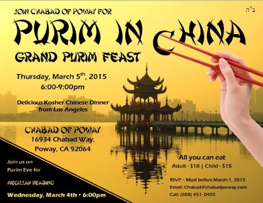 purim in china 5775.jpg