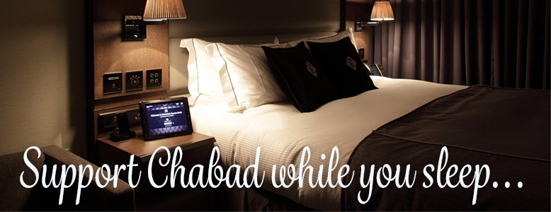 Support Chabad while you sleep 778.jpg