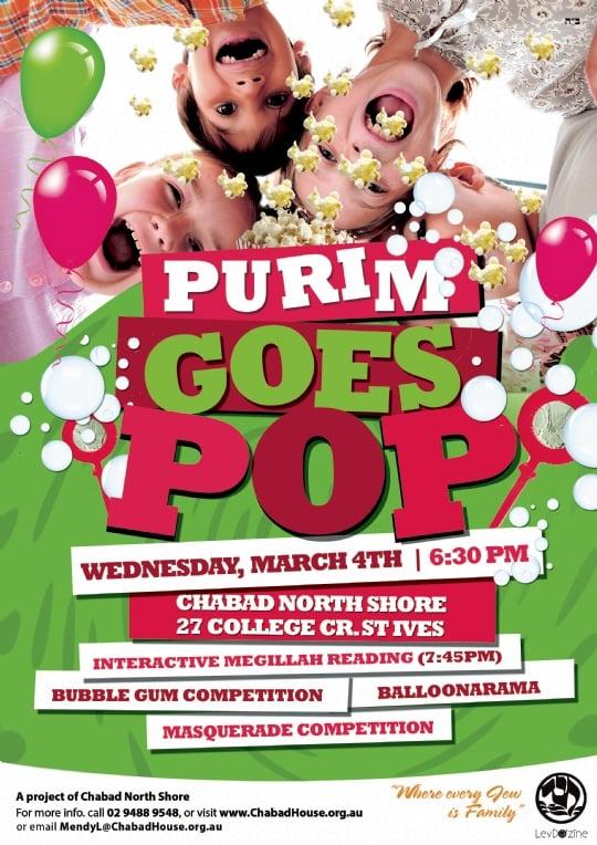 PURIM POP.jpg