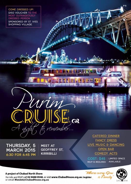 purim cruise.jpg
