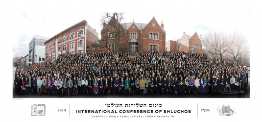 shluchos-kinus-group-2000.jpg