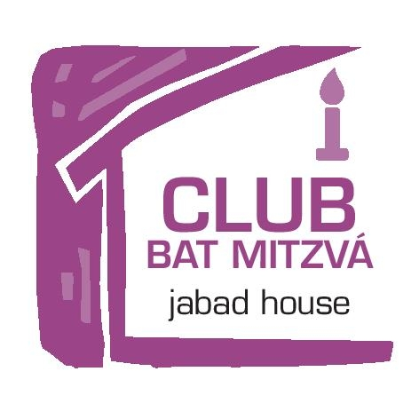 club bat mitzva-page-001.jpg