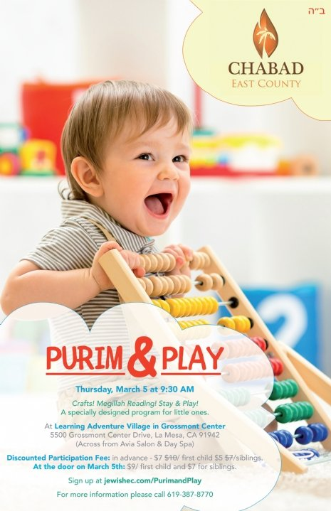purim and play.jpg