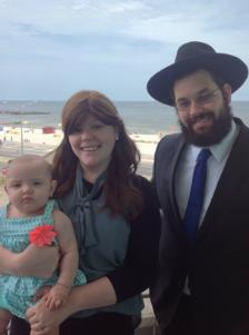 Biloxi Chabad.png