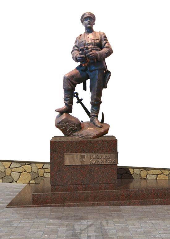 Памятник сайт.jpg