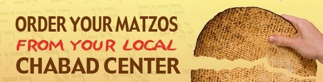 Matzah banner.jpg