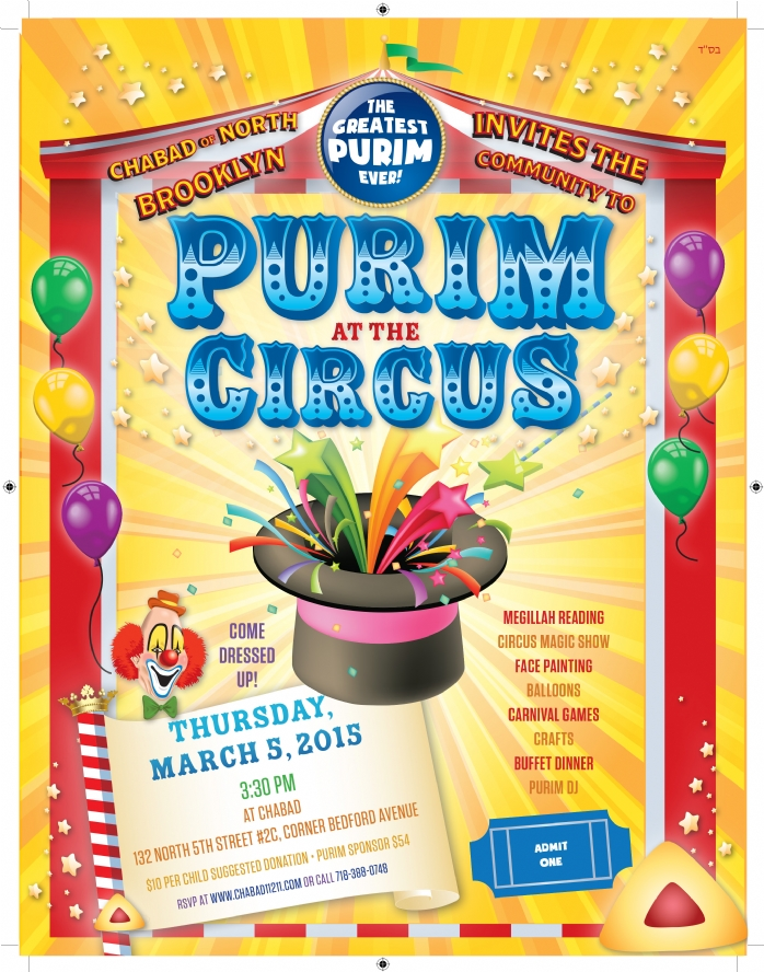 Purim at the Circus 5775.jpg