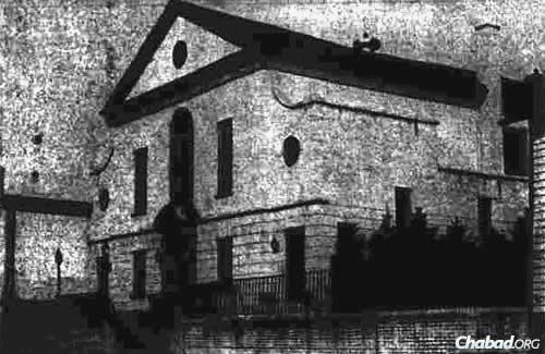 Congregation Agudas Achim, 82 years later