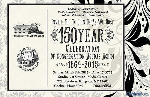 The invitation to the community celebration