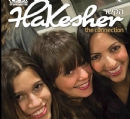 Hakesher Magazine - May 2014