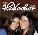 Hakesher Magazine; Spring 2010 - Passover 5770