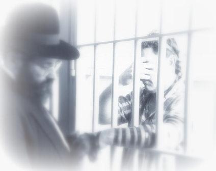 w-prison-042612.jpg