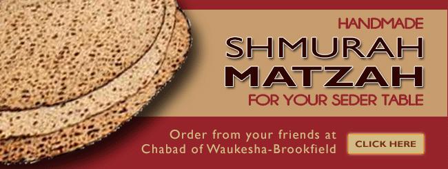 Matzah-Banner-2015.png