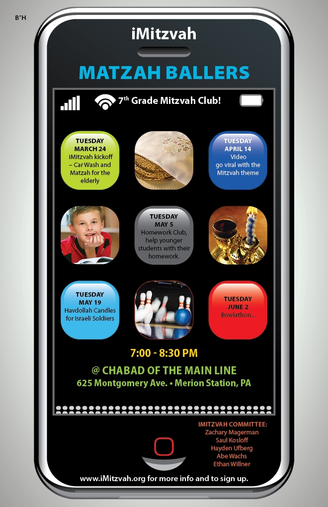 iMitzvah 2015 web.jpg
