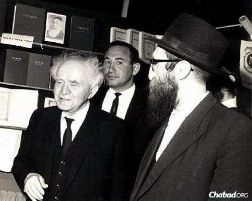 With Israel's first prime minister, David Ben-Gurion, at the International Book Fair in Jerusalem.