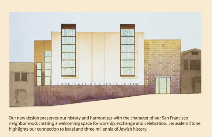 chevra thilim building brochure page3.jpg