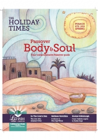 The Holiday Times: Passover 2015