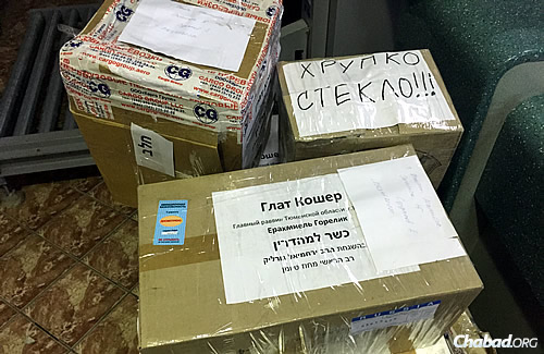 Eight boxes of kosher food for the Shabbat dinner and Jewish athletes were sent from Chabad-Lubavitch Tyumen, Russia; two more containing matzah and Passover wine came from Moscow.