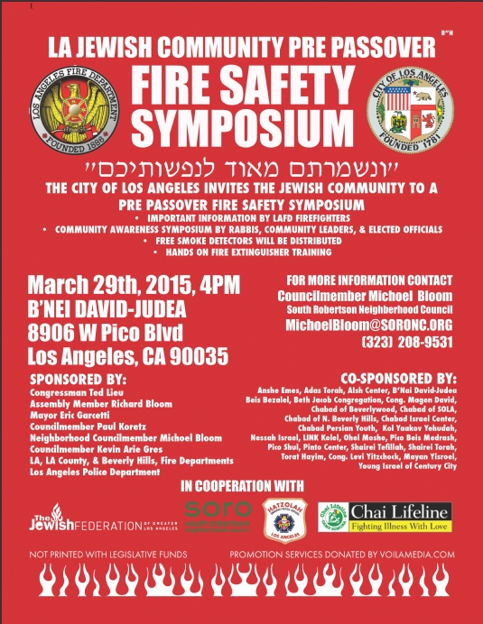 Fire Safty Event Passover 2015.jpg