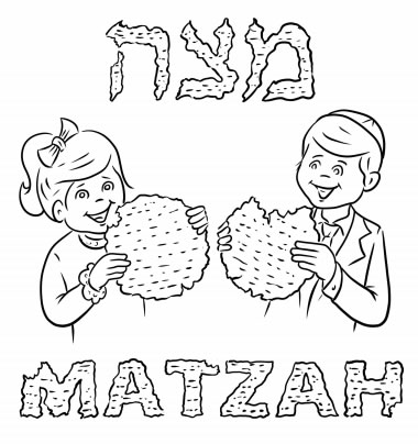 Page New Passover Coloring Book Passover Coloring Pages And