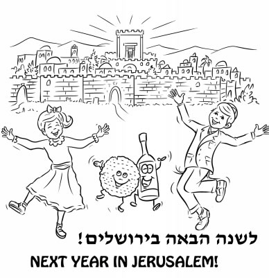 chanukah coloring pages for children - photo#26