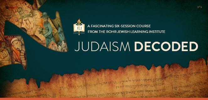 jUDAISM DECODED.jpg