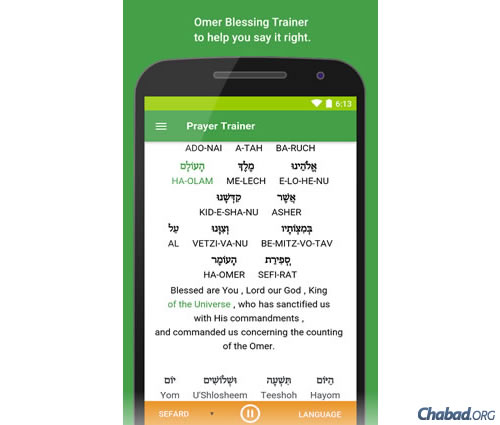 For the novice just foraying into the intricacies of Hebrew reading, the app features a trainer that assists students by highlighting each word as it is chanted, allowing them to familiarize themselves with the Hebrew at their own pace.