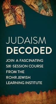 Judaism Decoded