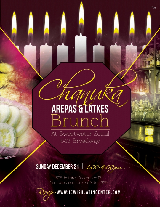 Arepas & Latkes Chanukah Brunch.jpg