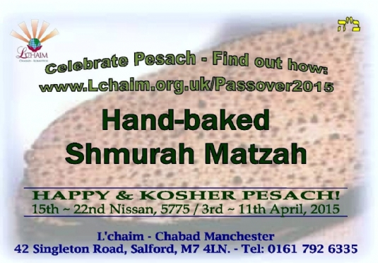 matzah label pesach 5775 - 2 ppg-page-001.jpg