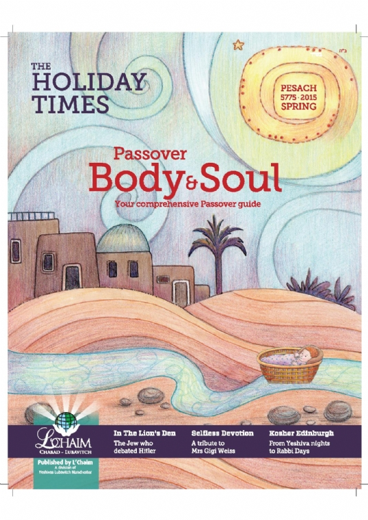 Holiday Times 2015 cover-page-001.jpg
