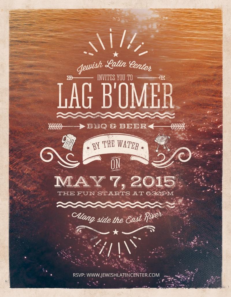 Lag Baomer BBQ & Beer 2015.jpg
