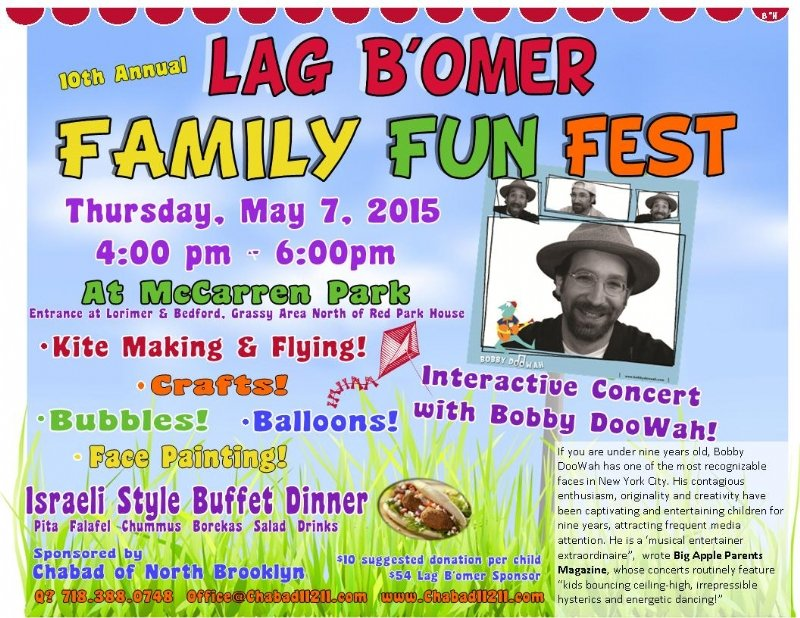 Lag B'omer Family Fun Fest 2015!.jpg
