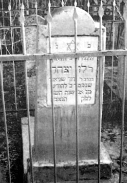Rabbi Levi Yitzchak's headstone in Alma-Ata