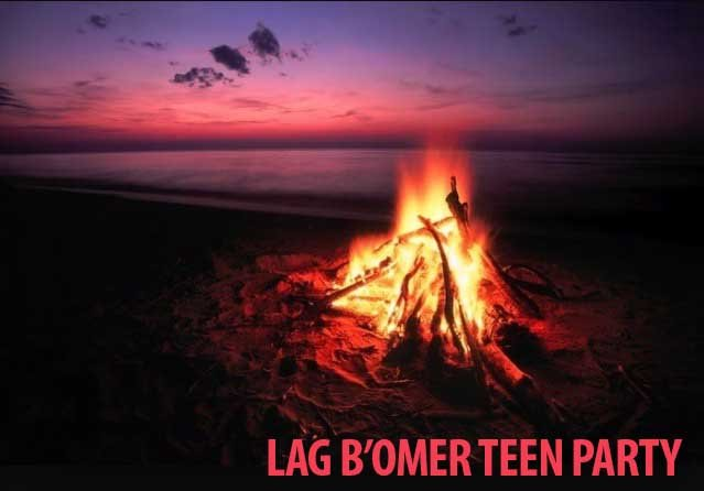 lag bomer teen even.jpg