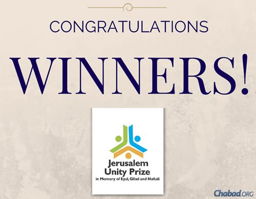 The prize is named for and honors the memory of the three Israeli teenage boys who were kidnapped and killed last summer before the start of the war with Hamas in Gaza: Eyal Yifrach, Gilad Shaar and Naftali Frenkel.