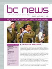 BCNews 32