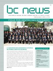 BCNews 5