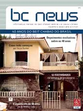 BCNews 24