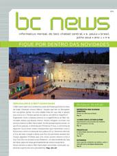 BCNews 9