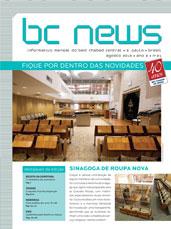 BCNews 21