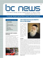 BCNews 13