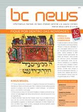 BCNews 16