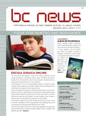BCNews 1